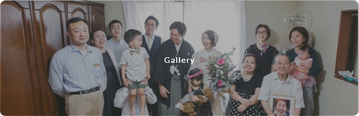 ギャラリーへのリンク用イメージ画像